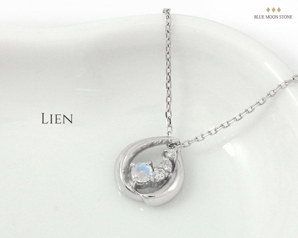 Lien(リヤン)「KIZUNA・絆」 ネックレス  | ジュエリー工房アルマ