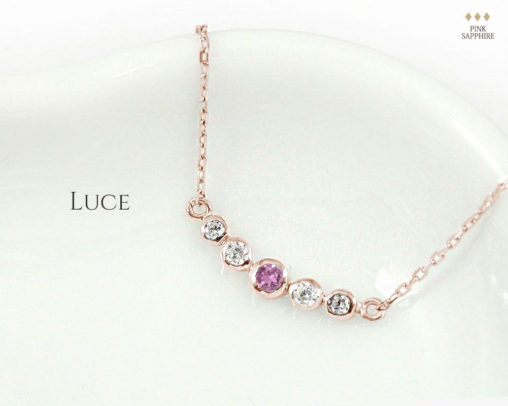 LUCE(ルーチェ)「光」 ネックレス | ジュエリー工房アルマ