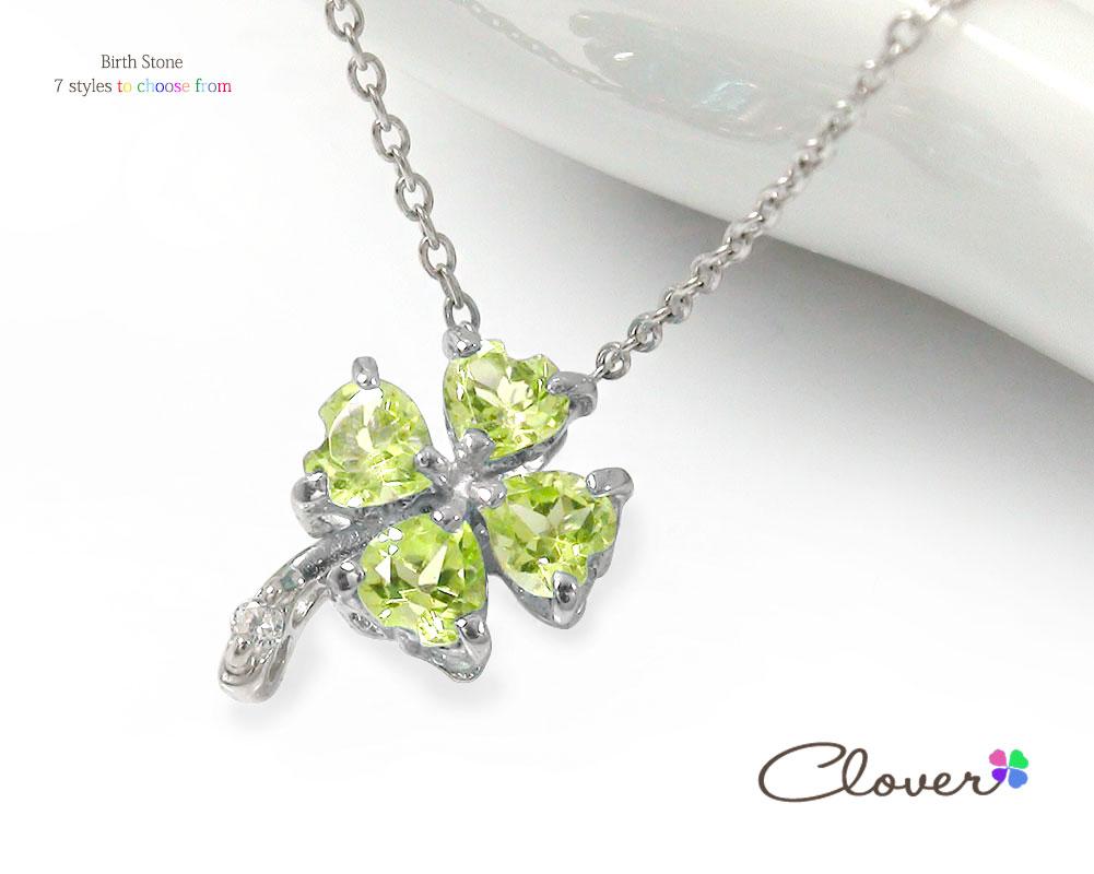 Clover(クローバー)「希望・幸福・愛情・健康」 ネックレス   ジュエリー工房アルマ
