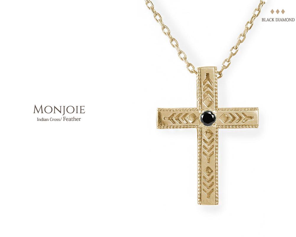 Monjoie(モンジョア)「フェザー・羽根」 ネックレス   ジュエリー工房アルマ