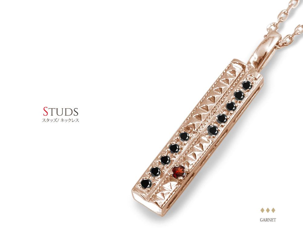 Studs(スタッズ)「鋲・びょう」 ネックレス | ジュエリー工房アルマ