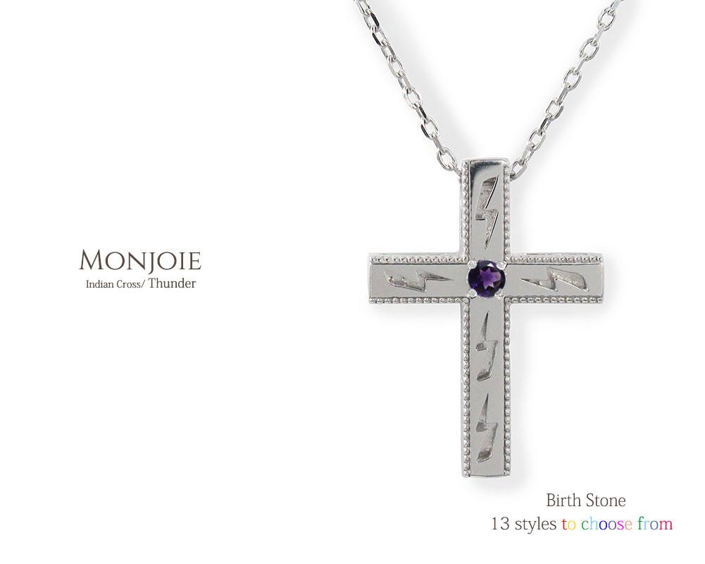 Monjoie(モンジョア)「サンダ―・稲妻」 ネックレス  ジュエリー工房アルマ