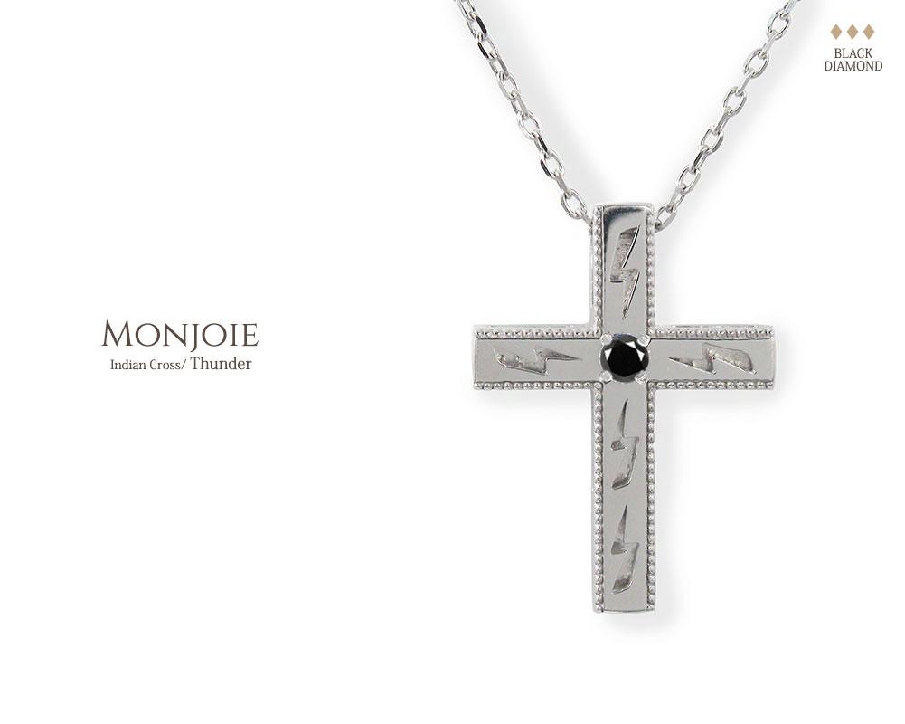 Monjoie(モンジョア)「フェザー・羽根」 ネックレス