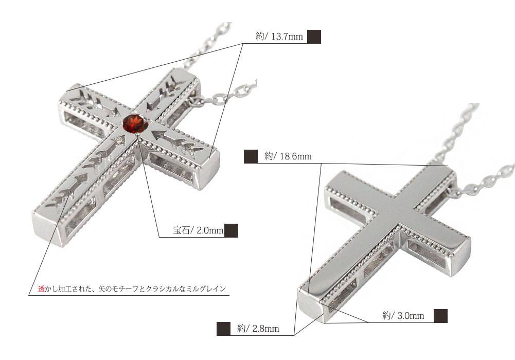 Monjoie(モンジョア)「アロー・弓矢」 ネックレス| ジュエリー工房アルマ