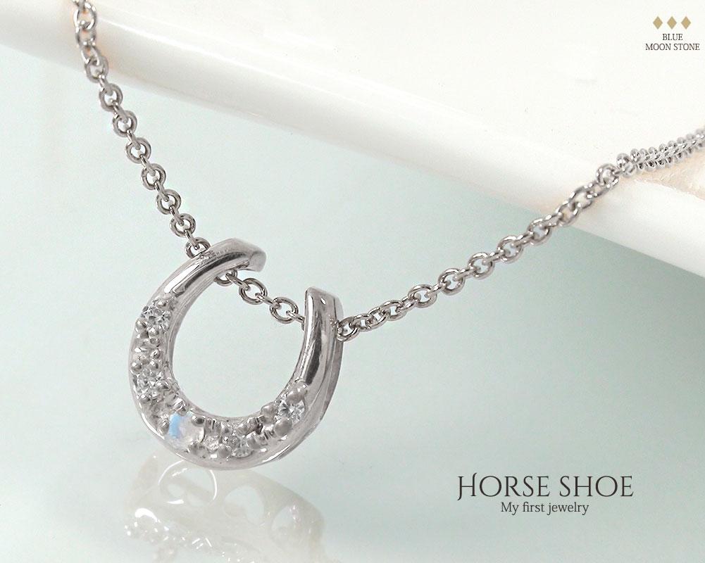 HORSE SHOE(ホースシュー)「馬蹄」 金運ネックレス   【楽天】ジュエリー工房アルマ