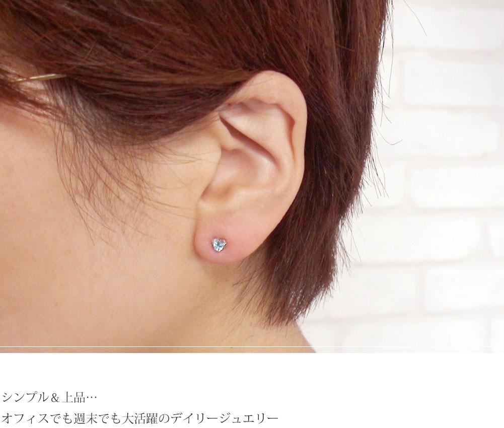 Un peu / heart pierce(マニフィーク)「華やか」ピアス ジュエリー工房アルマ