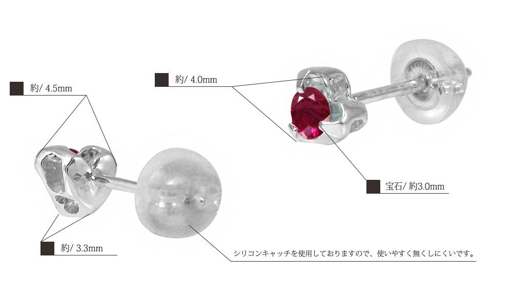 Un peu / heart pierce(マニフィーク)「華やか」ピアス 【楽天】ジュエリー工房アルマ