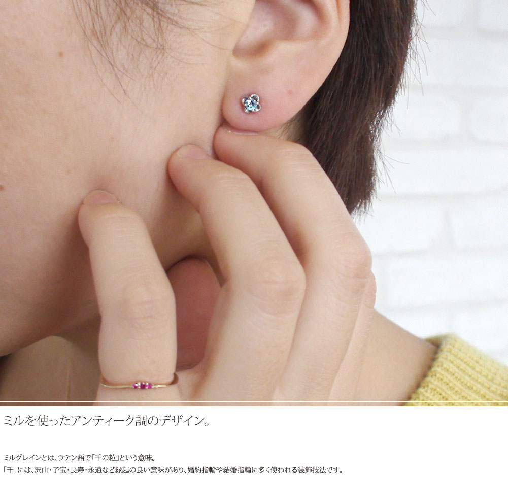 Cara / flower pierce(カーラ)「花」フラワーピアス ジュエリー工房アルマ