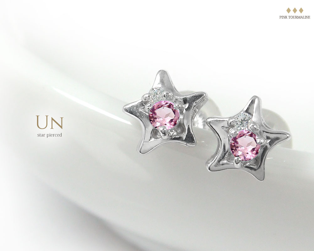 Un / star pierce(アン)「一番星」ピアス 【楽天】ジュエリー工房アルマ