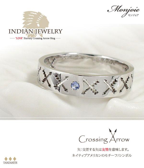 Crossing Arrow(クロッシングアロー)「友情の証」インディアンリング | 【楽天】ジュエリー工房アルマ