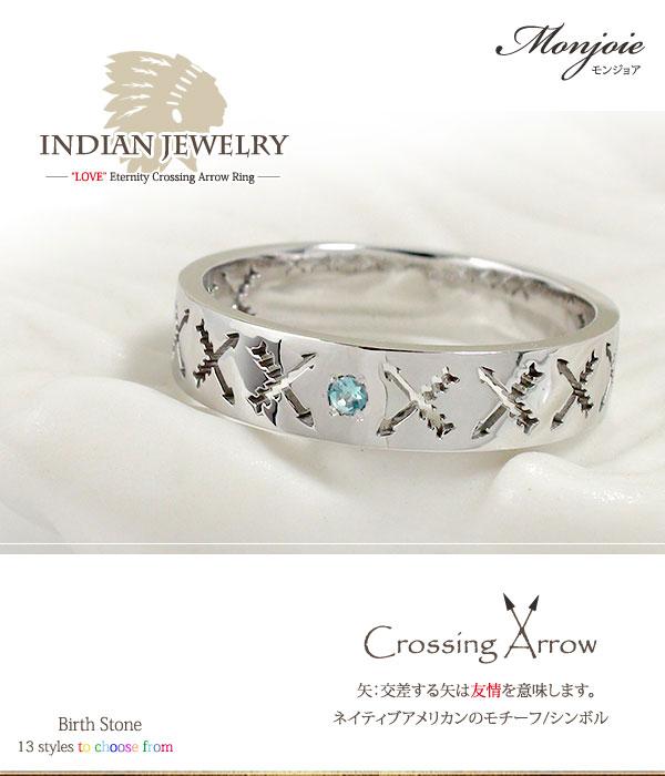 Crossing Arrow(クロッシングアロー)「友情の証」インディアンリング | ジュエリー工房アルマ