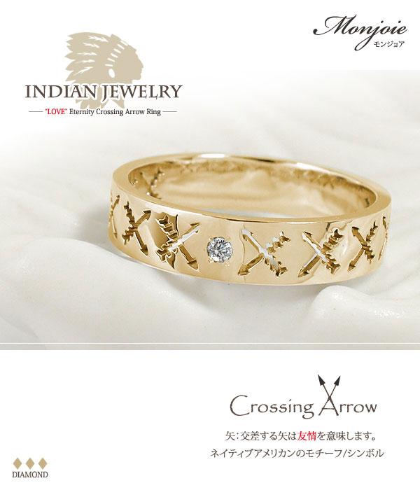 Crossing Arrow(クロッシングアロー)「友情の証」インディアンリング   【楽天】ジュエリー工房アルマ
