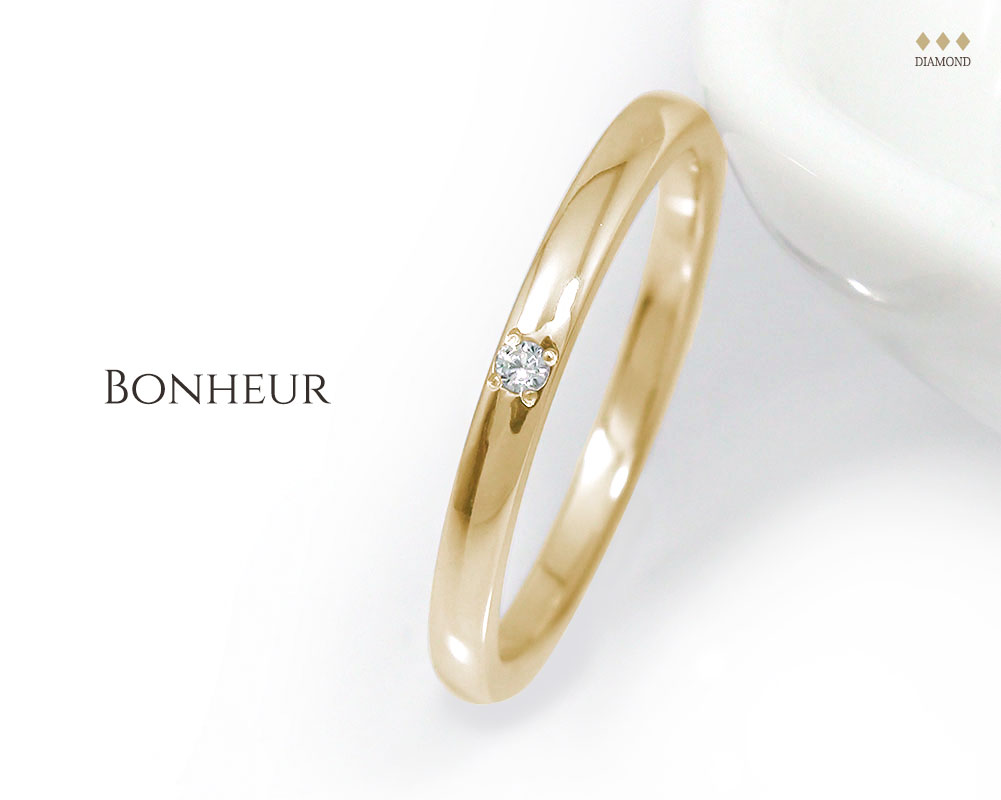 BONHEUR(ボヌール)「幸福で楽しい気分」リング <br> 【】ジュエリー工房アルマ