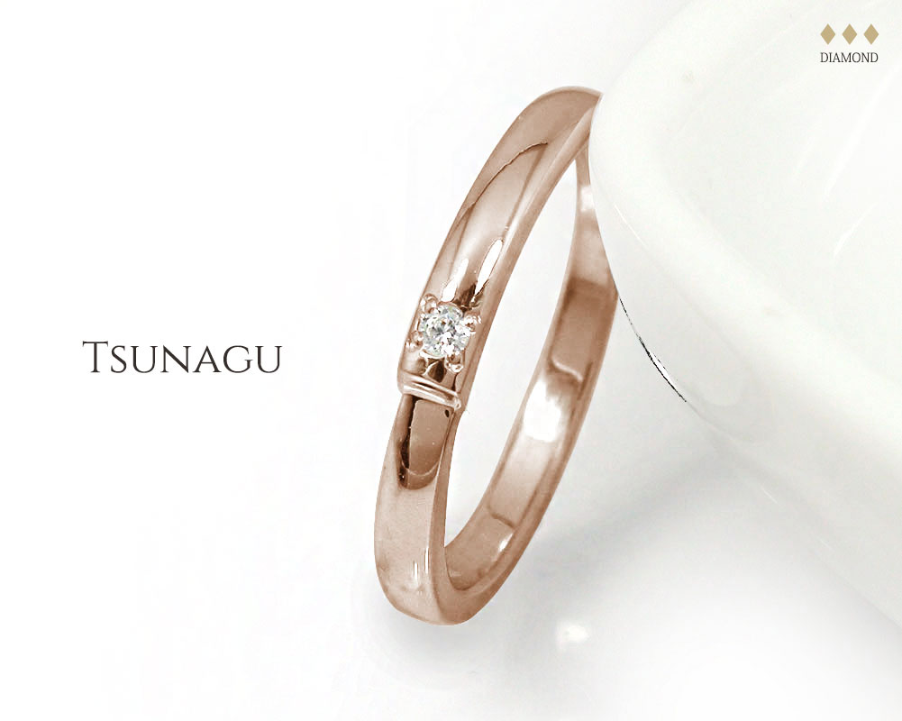 TSUNAGU(ツナグ)「永遠に繋がっていく」リング | ジュエリー工房アルマ