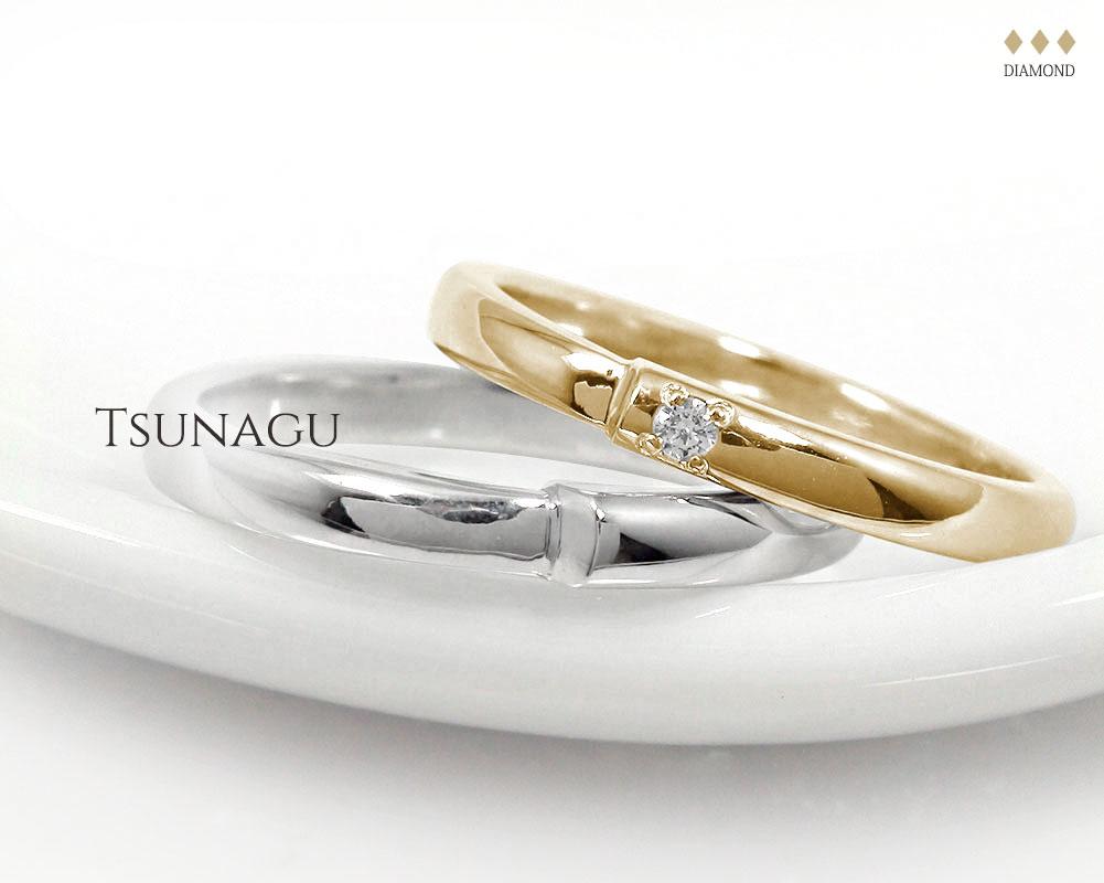 TSUNAGU(ツナグ)「永遠に繋がっていく」リング   ジュエリー工房アルマ