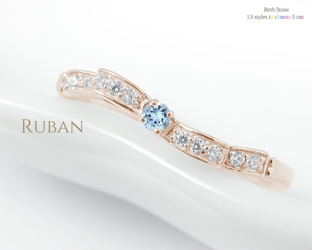 RUBAN(>リュバン)「リボン」 リング  | ジュエリー工房アルマ
