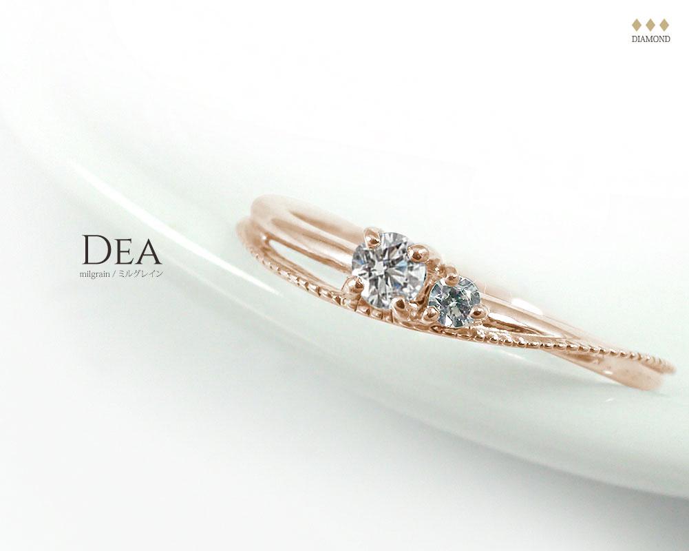Dea (デア)「女神・気品のある女性」リング | ジュエリー工房アルマ