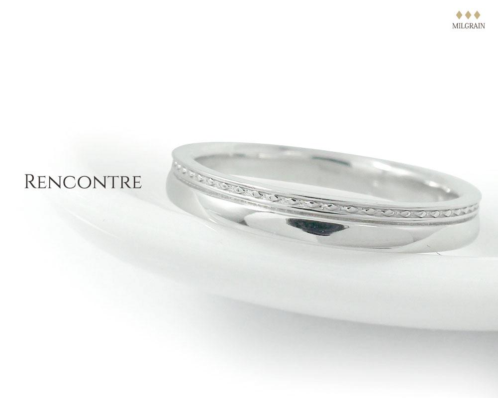 Rencontre(ランコントル)「ひし形モチーフ」リング | ジュエリー工房アルマ