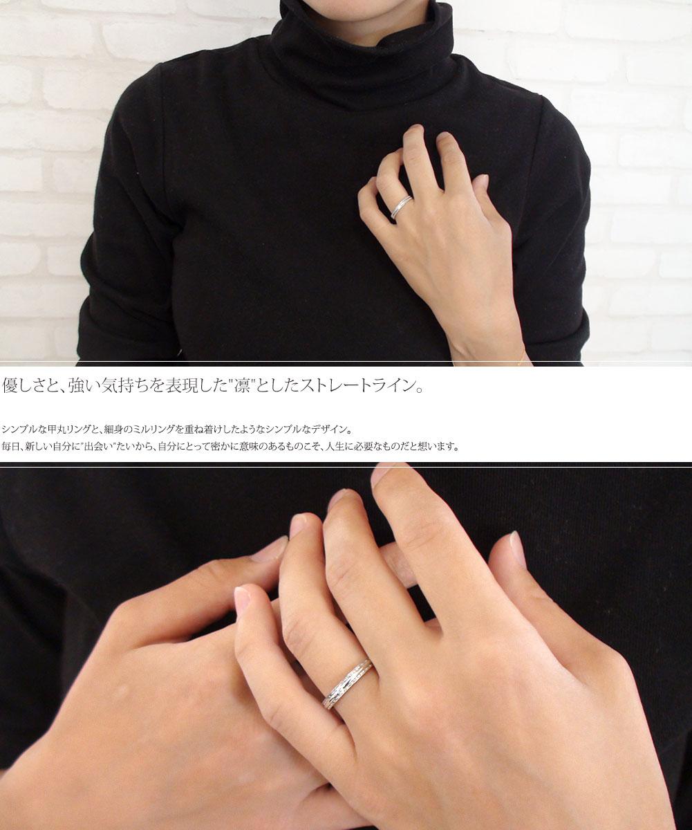 Rencontre(ランコントル)「千の粒」ミル ダイヤモンドリング | ジュエリー工房アルマ