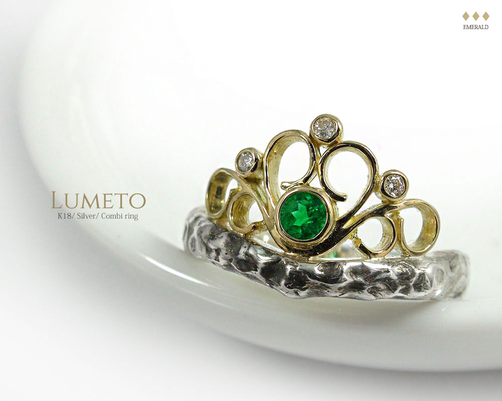 LUMETO(ルメート)「K18 & シルバー」コンビリング   ジュエリー工房アルマ