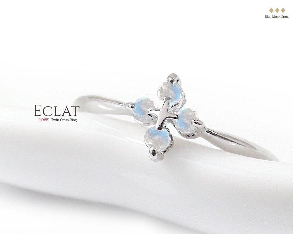 Eclat  (エクラ)「クロス 十字架」リング   ジュエリー工房アルマ