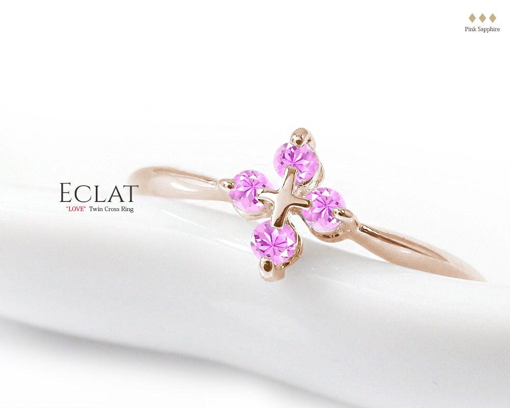 Eclat  (エクラ)「クロス 十字架」リング | ジュエリー工房アルマ