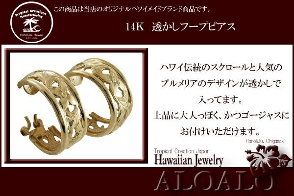 ハワイアンデザイン