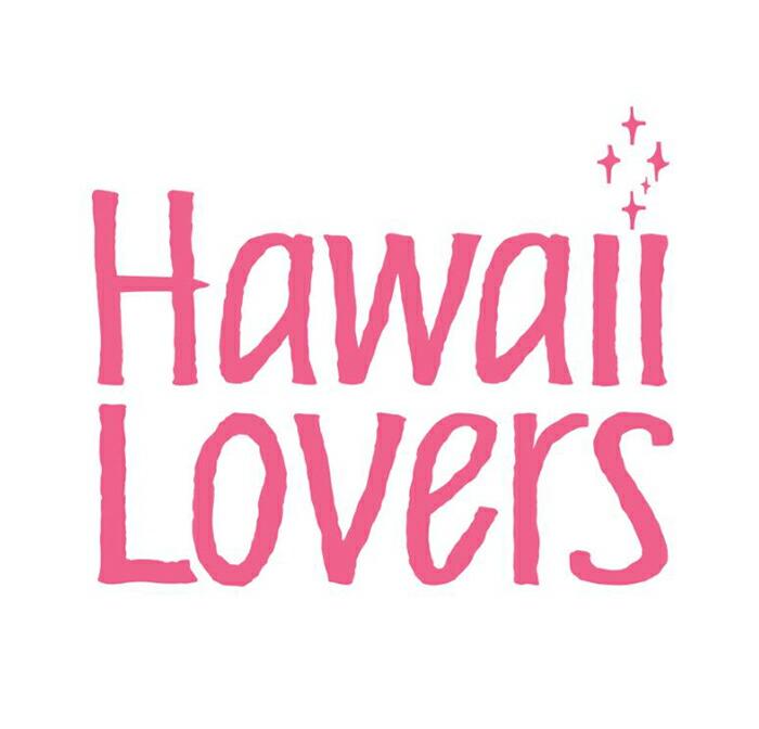 ハワイラバーズ