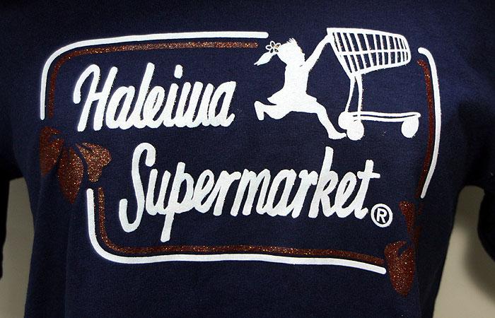 ハレイワスーパーマーケット