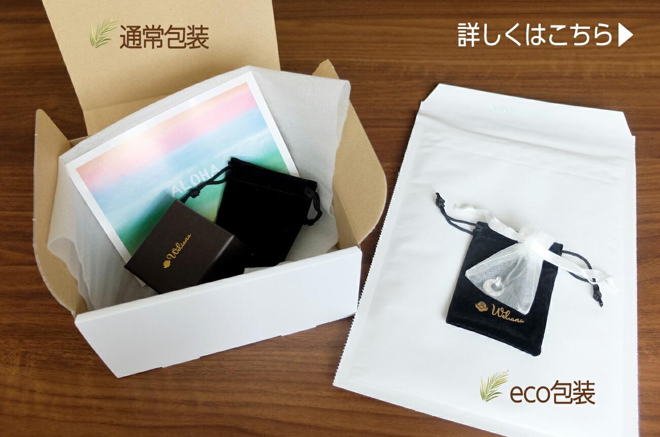 eco包装