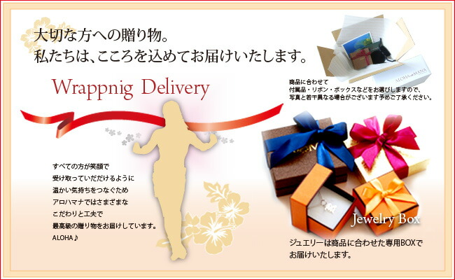 wrappingdelivery