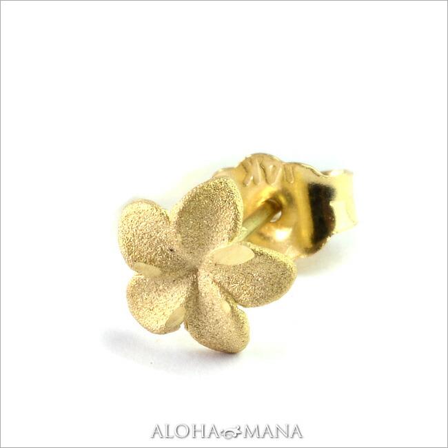耳元に可憐に咲くプルメリア ピアス ハワイアンジュエリー レディース 女性 (K14 ゴールド 14金) プルメリア ピアス イエローゴールド ピンクゴールド ホワイトゴールド スタッド 片耳用 bpe1413