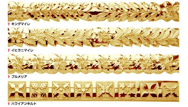 オーダーメイドハワイアンジュエリーの絵柄パターン(大2)