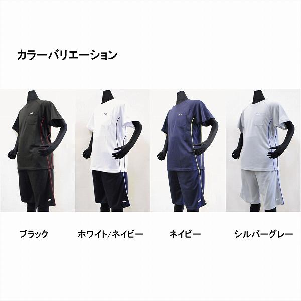 FILA(フィラ)吸汗速乾 半袖Tシャツ、ハーフパンツ メンズ トレーニングウェア上下セット 上下セットアップ