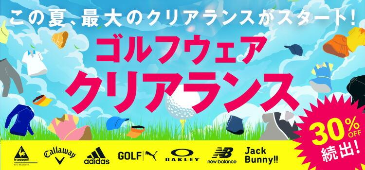 楽天 市場 ゴルフ