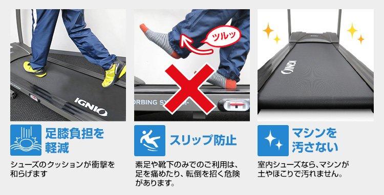 r16s_shoes01_t3.jpg