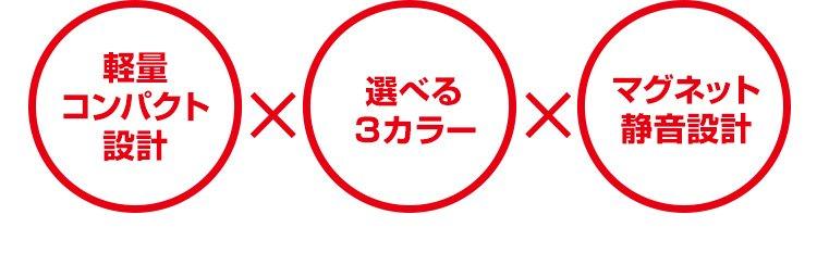 spec_fb001_n003.jpg
