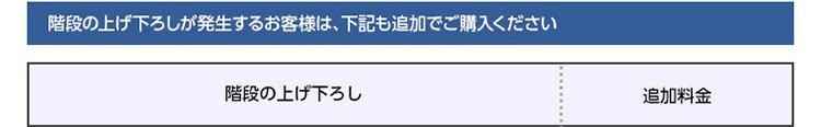 spec_r16s_n2041.jpg