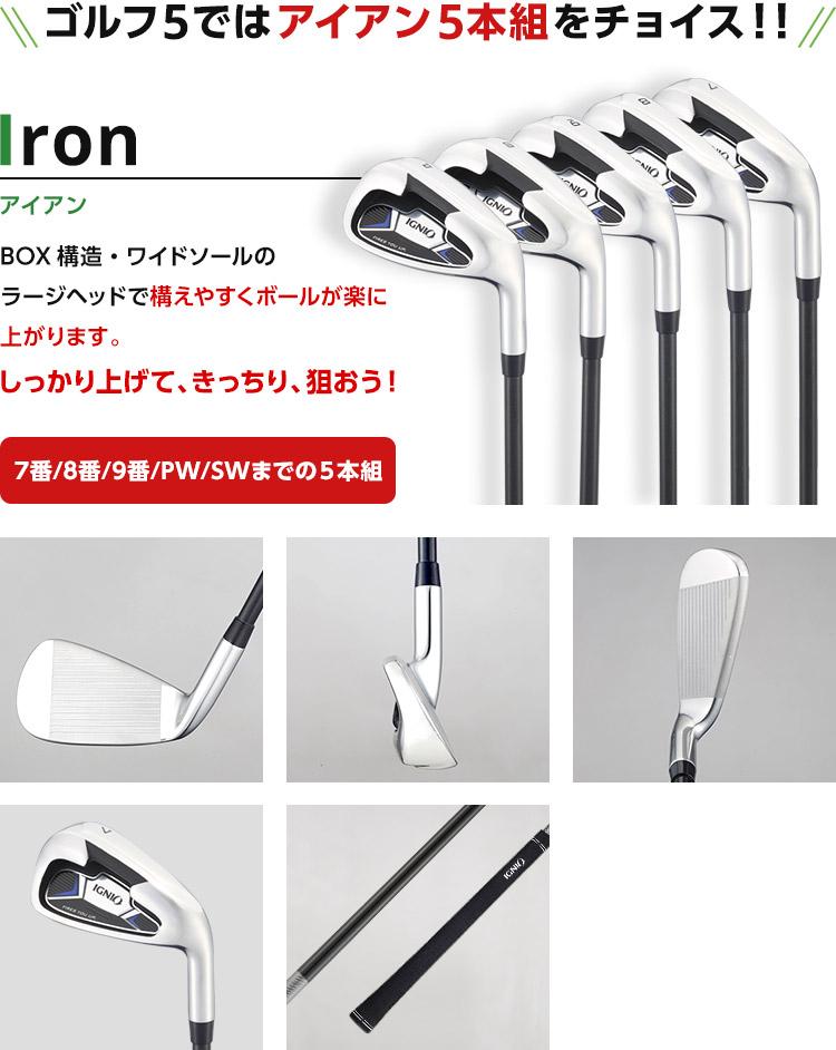 チタンドライバー イグニオ 15TI2×5 クラブ ゴルフ プレゼントパター付き IGNIO 7本セット メンズ