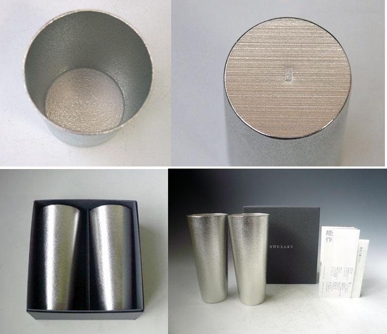 ●箱 能作 錫 ビアカップL