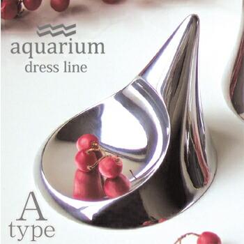 水滴リングスタンド Aタイプ aquarium dress line[アクアリウム ドレスライン]