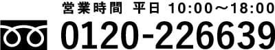 0120-226639