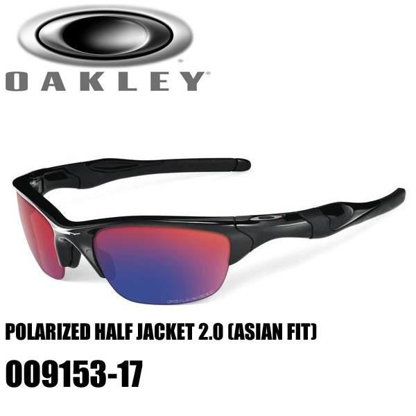 oakley asian fit polarized sunglasses