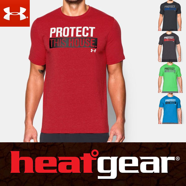 heat gear under armor