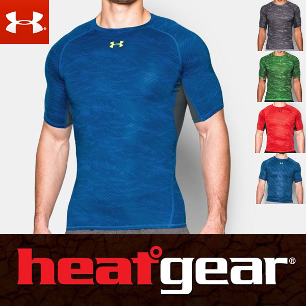 under armour heat gear. universal is the intrinsic desire to ask athletes wear. however, environment for varies throughout year. that\u0027s why \ under armour heat gear