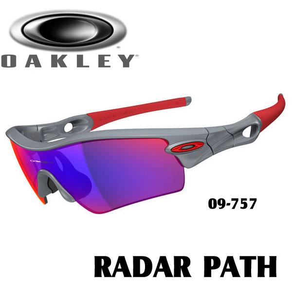 42f9685f28 Remove Lens Oakley Radar Path « Heritage Malta