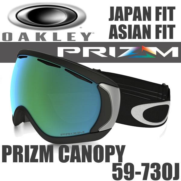 oakley prizm canopy asian fit