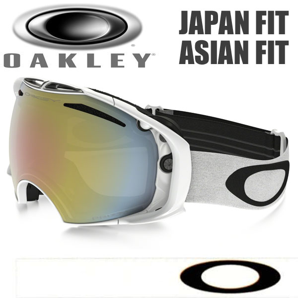 ada8e83cd2 Oakley Airbrake Asian Fit Sale « Heritage Malta