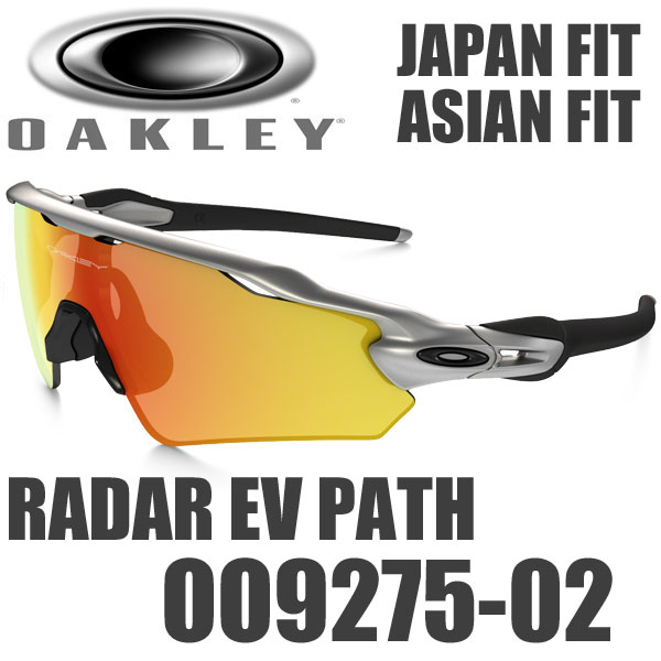 e219a2a7c52 Oakley Radar Ev Asian Fit « One More Soul