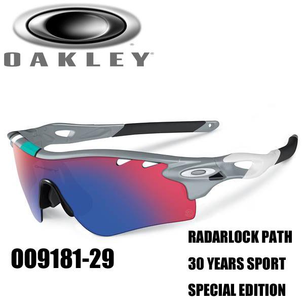 oakley radarlock path 30 years sport special edition